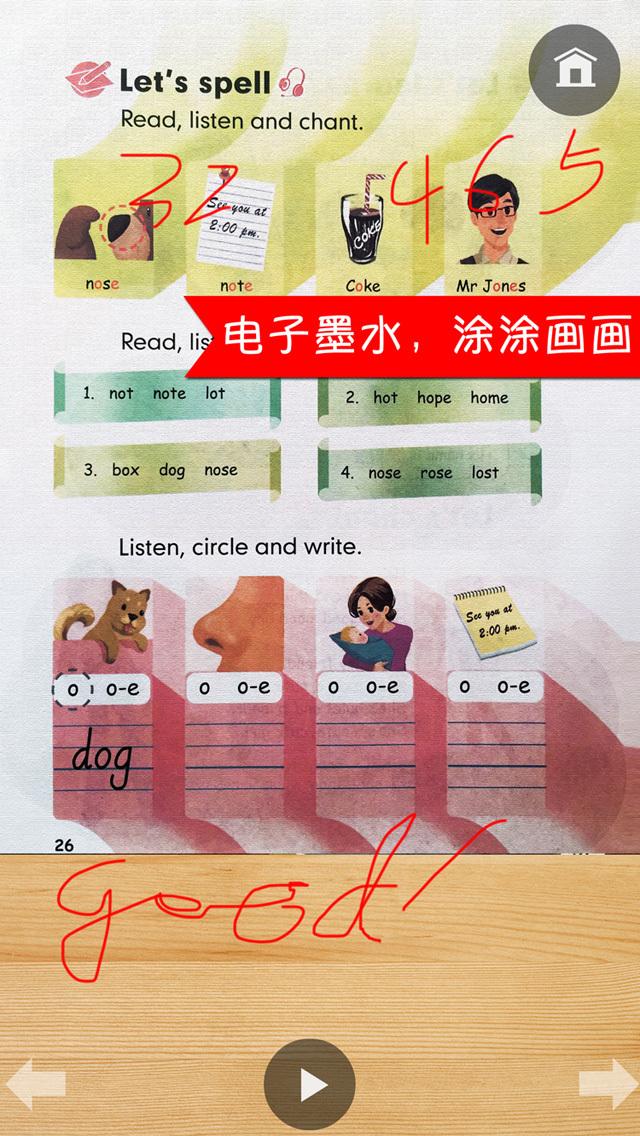PEP人教版小学英语四年级下册同步教材点读机 screenshot 4