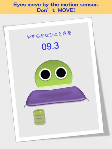 Meditation Robo FREE - Japanese Zazen screenshot 5