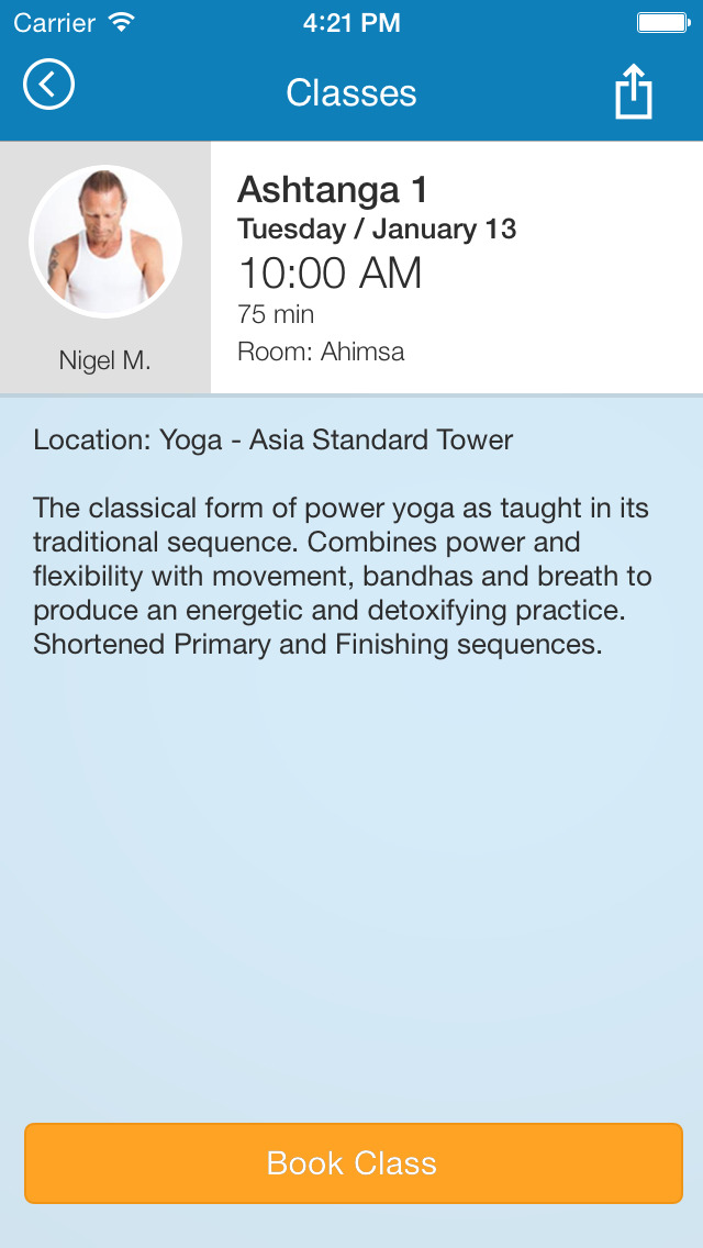 Pure Yoga screenshot #4