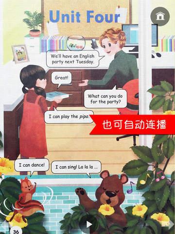PEP人教版小学英语五年级上册同步教材点读机 screenshot 8