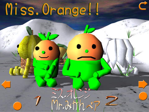Fruits Pair Festival February screenshot 7