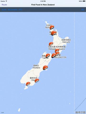 Find Food In New Zealand screenshot 3