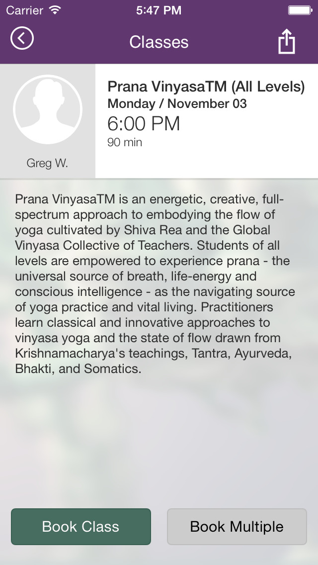 Adhikara Yoga screenshot #4