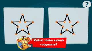 Линии - Фиксики и Фиксиклуб screenshot 2