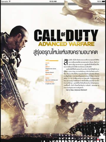 Future Gamer Thailand screenshot 10