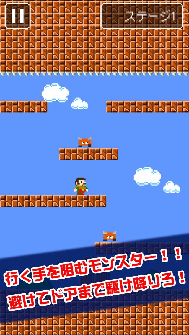 ピコピコ!アクションワールド screenshot 1