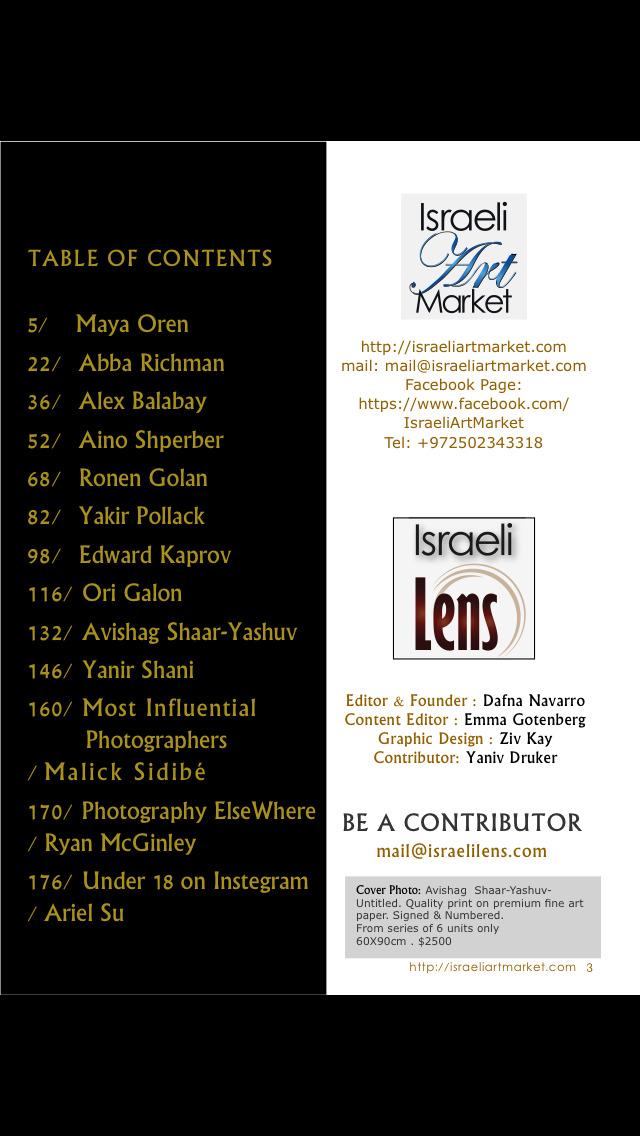 Lens (Magazine) screenshot 2