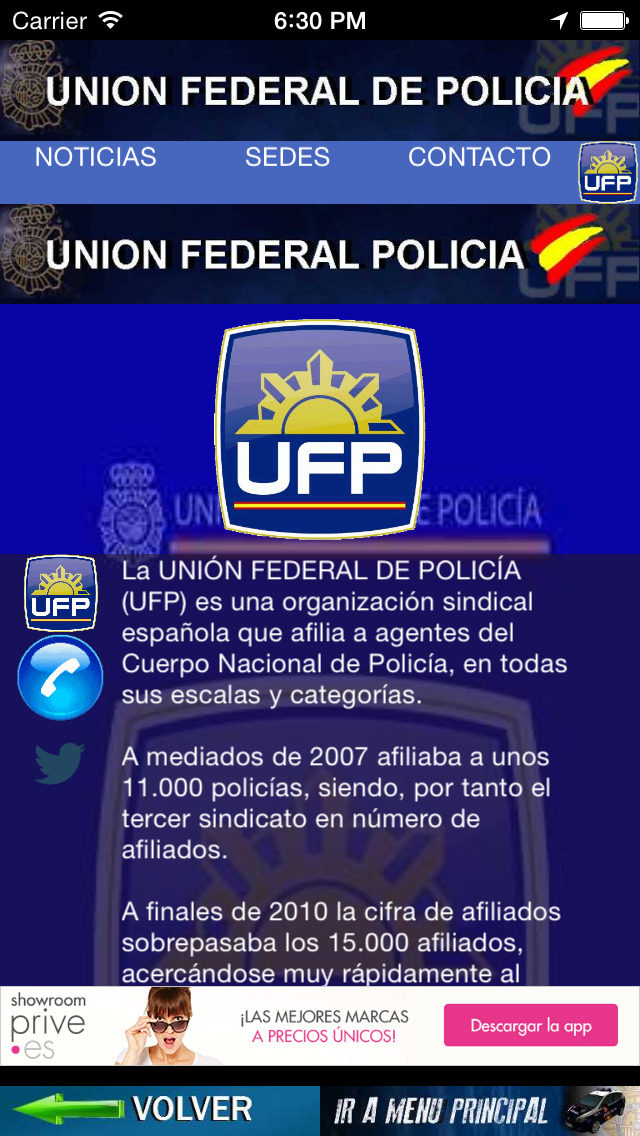 UFP - Union Federal de Policía a nivel nacional screenshot 1