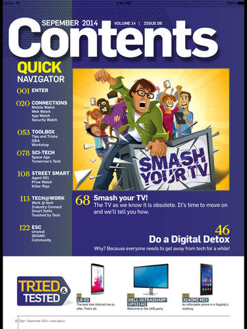 Digit Magazine screenshot 7