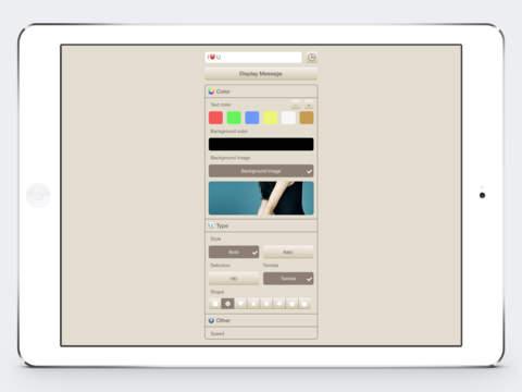 iLED - Ultimate LED Banner App screenshot 6