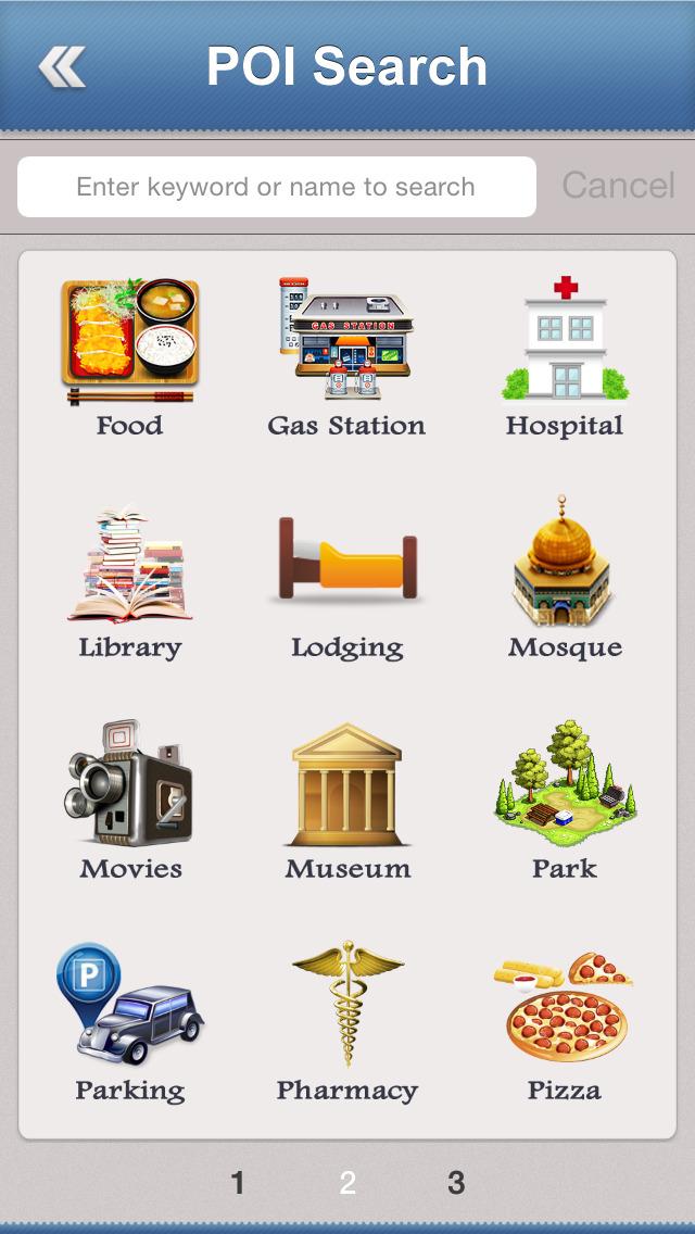 Sudan Essential Travel Guide screenshot 5