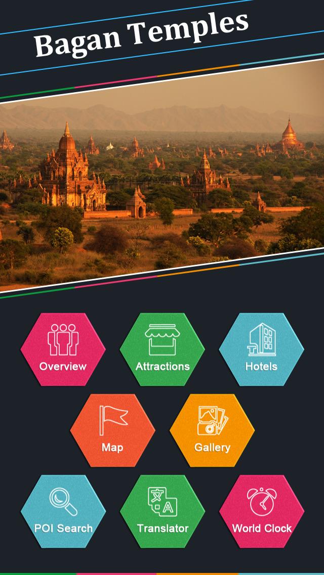 Bagan Temples screenshot 2