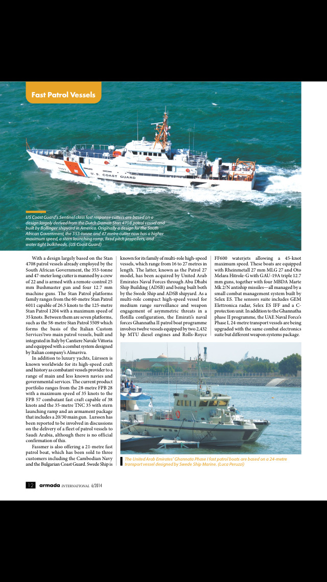Armada International screenshot 2
