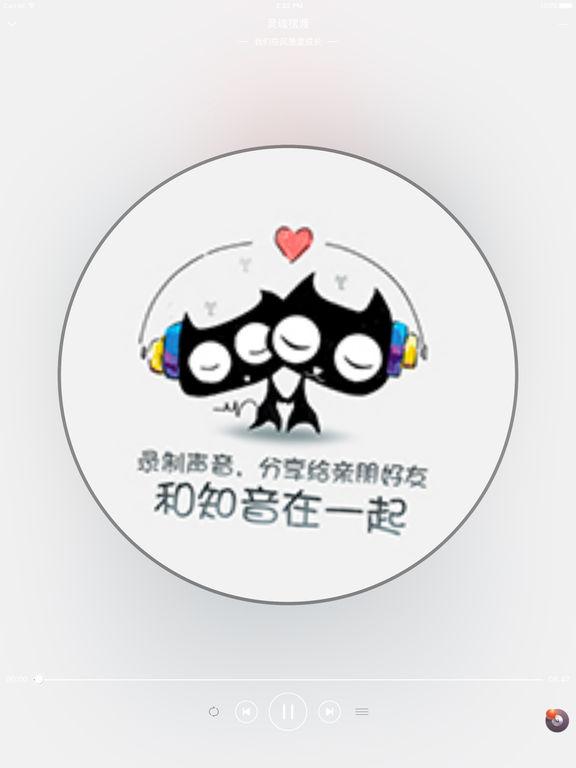 【灵魂摆渡】 screenshot 7