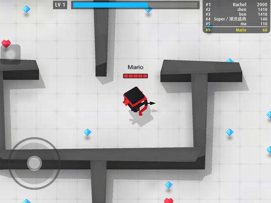 Arrow.io screenshot 6
