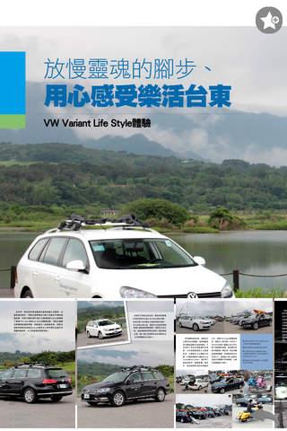 VW News - náhled