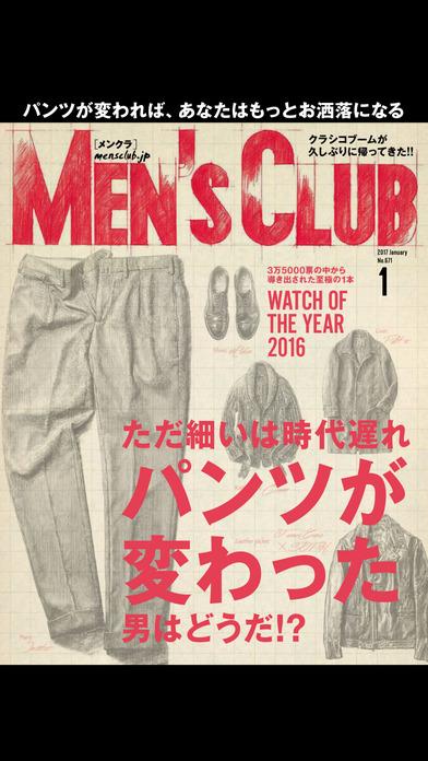 Men's Club screenshot 1