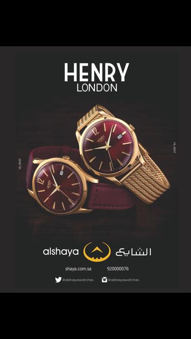 Al Jumuah Magazine screenshot 2