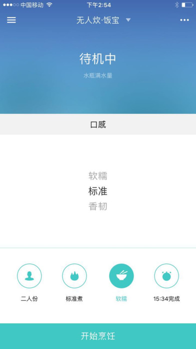 video apps for iphone 无人炊 on the app 1253