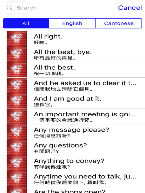 Cantonese Phrases Chinese Diamond 4K Edition screenshot 4
