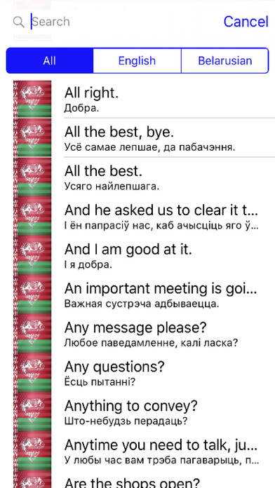 Belarusian Phrases Diamond 4K Edition screenshot 1