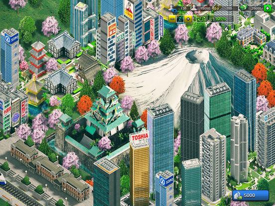 TOKYO 2020 TRAIN CITY™ screenshot 9