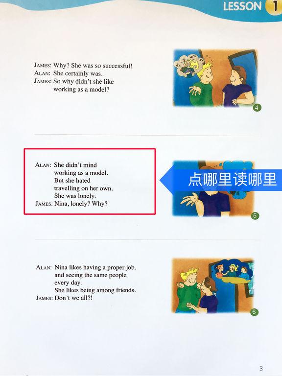新概念英语青少版英语 3A - 读书派点读学习机出品 screenshot 6