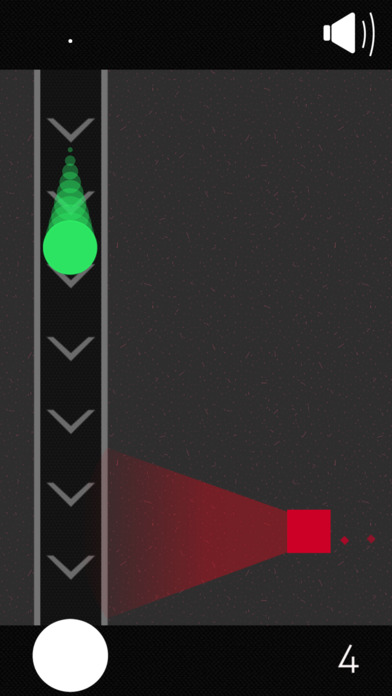 Patrol Bypass screenshot 3