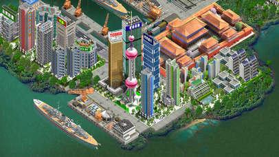 中国产业复兴记 screenshot 5