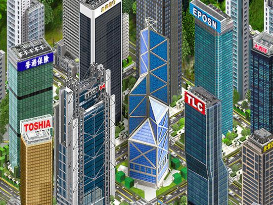 Hong Kong Game screenshot 7