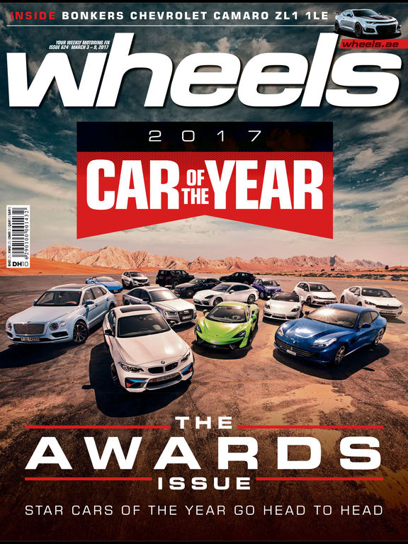 Wheels Magazine screenshot 6