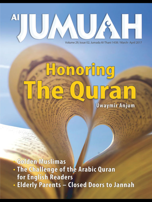 Al Jumuah Magazine screenshot 6