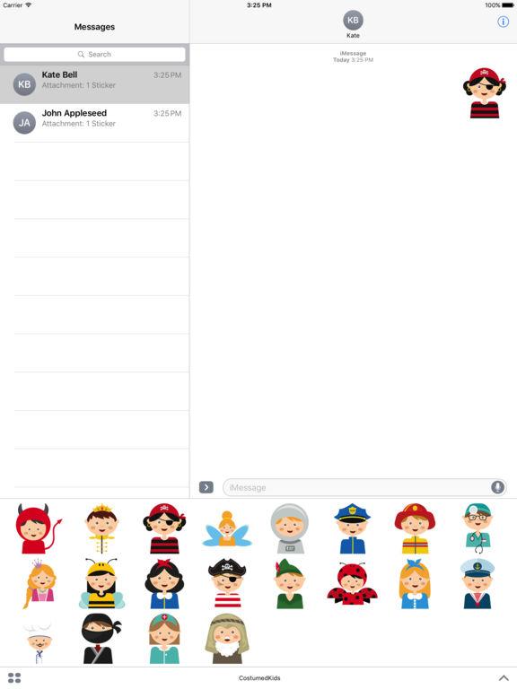Costumed Kids screenshot 8