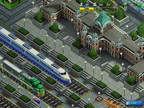 Train Game™ screenshot 8