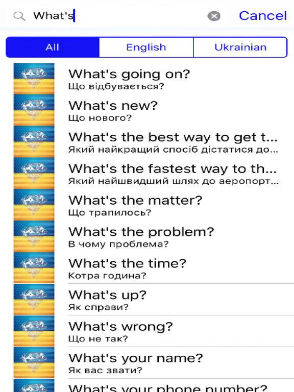 Ukrainian Phrases Diamond 4K Edition screenshot 5