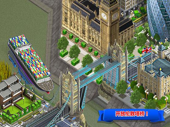 伦敦房地产游戏 screenshot 6