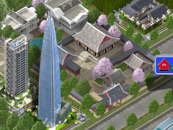 Palace City Seoul screenshot 6