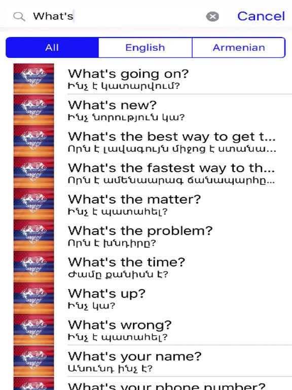 Armenian Phrases Diamond 4K Edition screenshot 5