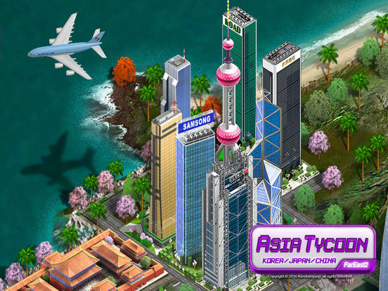Asian Tycoon™ - Far East 2 screenshot 9