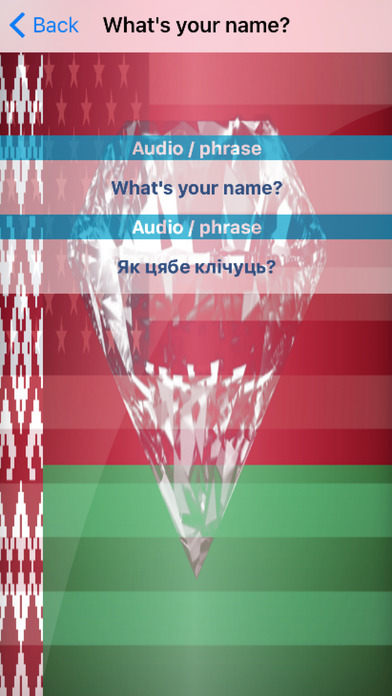 Belarusian Phrases Diamond 4K Edition screenshot 3