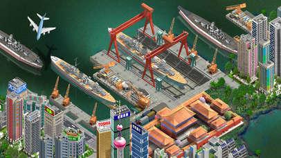 中国产业复兴记 screenshot 1