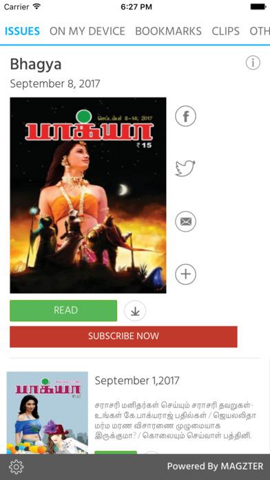Bhagya screenshot 1