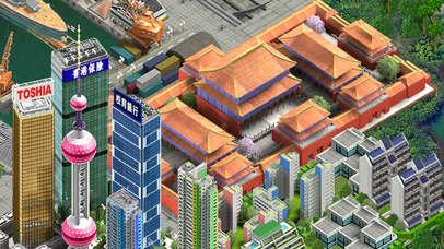 中国产业复兴记 screenshot 2