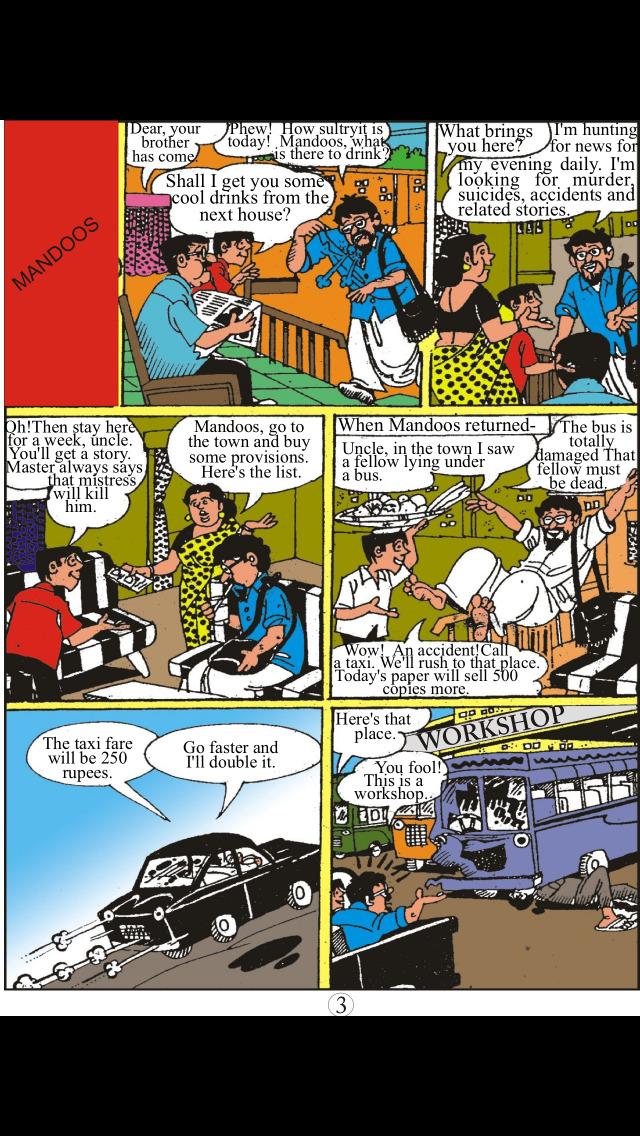 Mandoos English Magazine screenshot 2