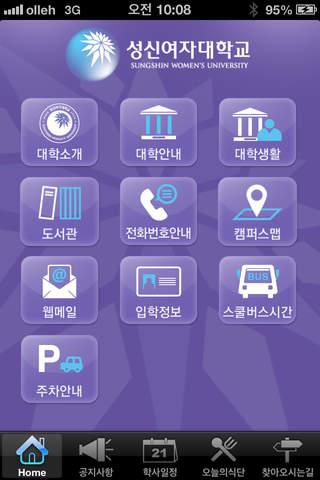 성신여자대학교 - náhled