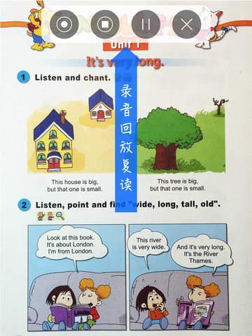 外研社版小学英语三年级下册 screenshot 8