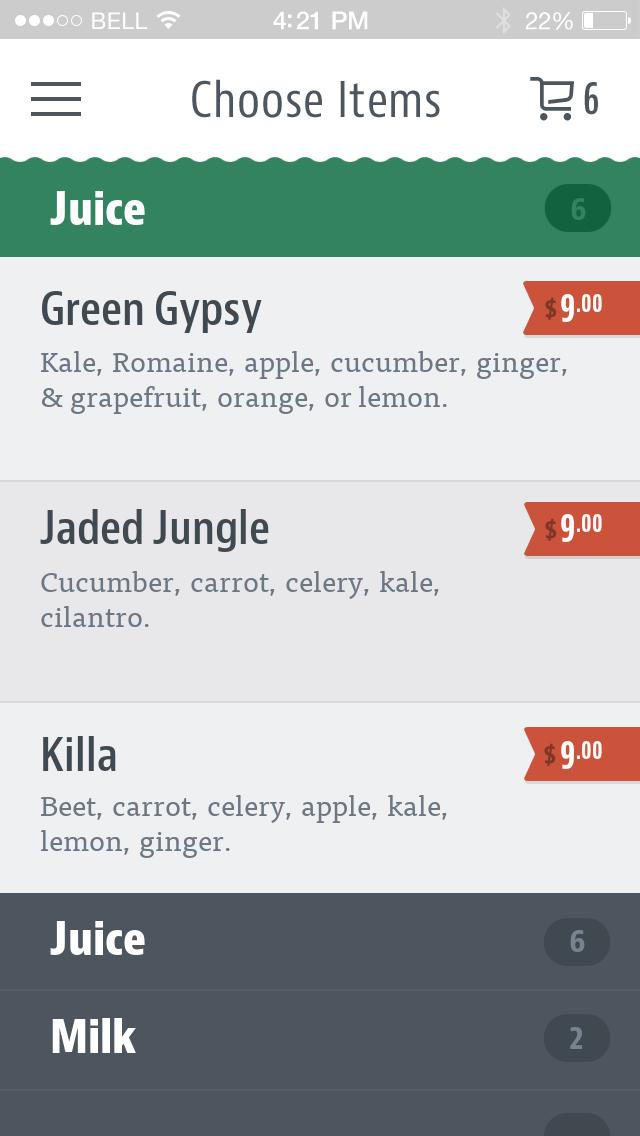Green Gypsy Juice screenshot 3