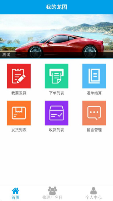 best video app for iphone app shopper 龙图供应商 utilities 16707
