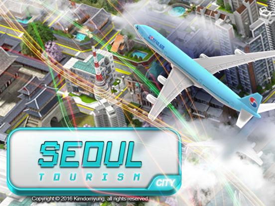 The City - Seoul Tourism screenshot 4