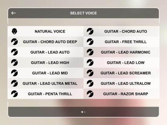 Guitar Voice Booth screenshot 4